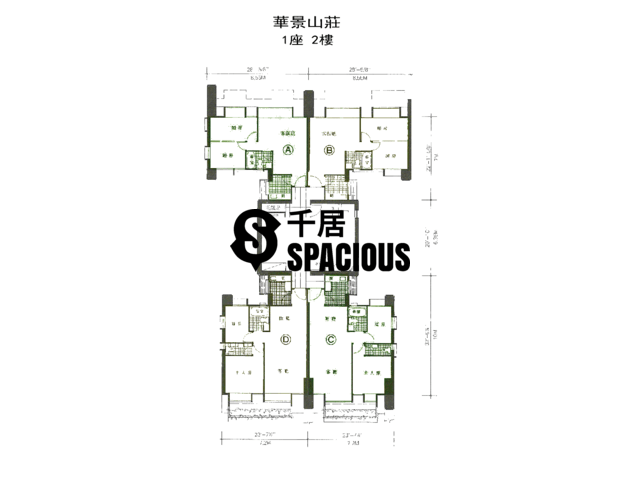 Kwai Chung - WONDERLAND VILLAS Floor Plan 32