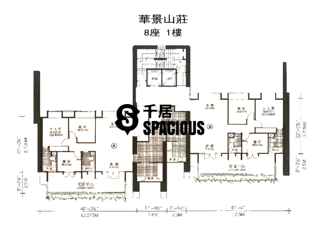Kwai Chung - WONDERLAND VILLAS Floor Plan 20