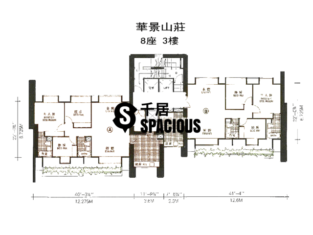 Kwai Chung - WONDERLAND VILLAS Floor Plan 19