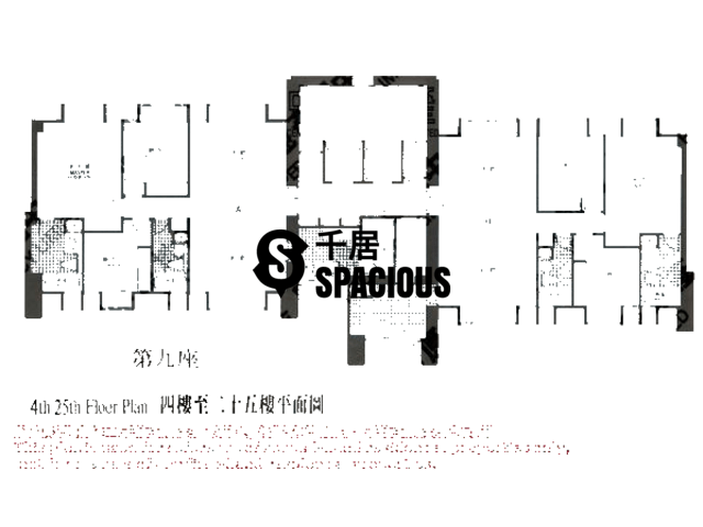 Kwai Chung - WONDERLAND VILLAS Floor Plan 15