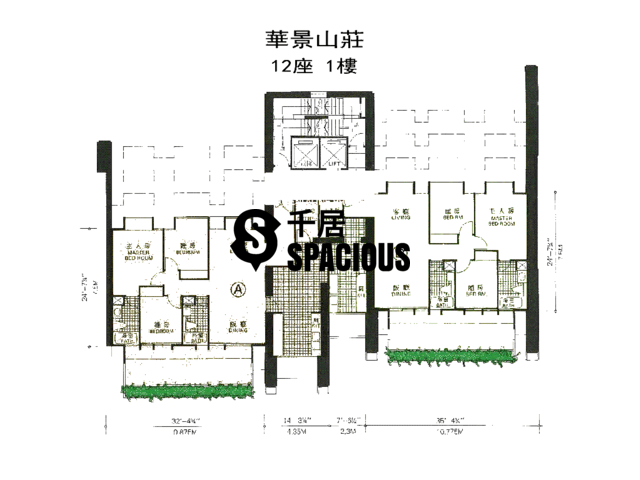 Kwai Chung - WONDERLAND VILLAS Floor Plan 07