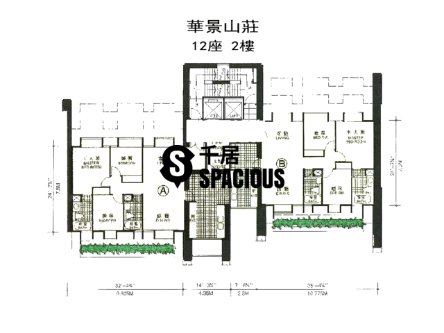 Kwai Chung - WONDERLAND VILLAS Floor Plan 23