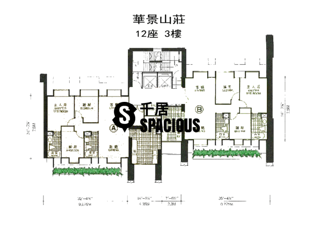 Kwai Chung - WONDERLAND VILLAS Floor Plan 31