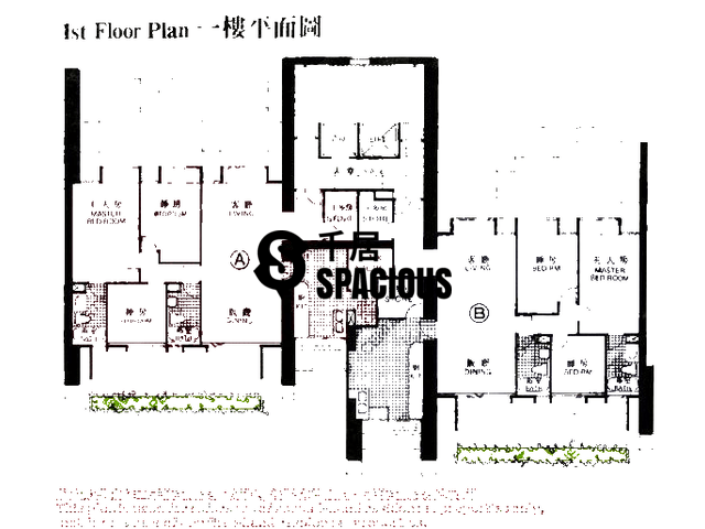 Kwai Chung - WONDERLAND VILLAS Floor Plan 11