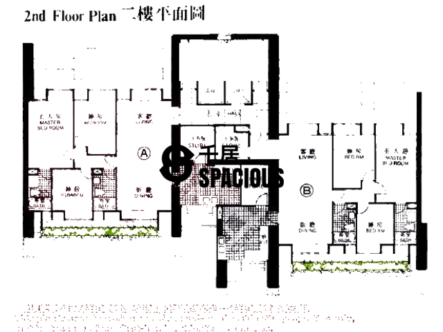 Kwai Chung - WONDERLAND VILLAS Floor Plan 30
