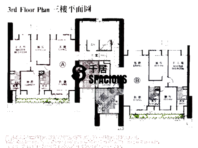 Kwai Chung - WONDERLAND VILLAS Floor Plan 12