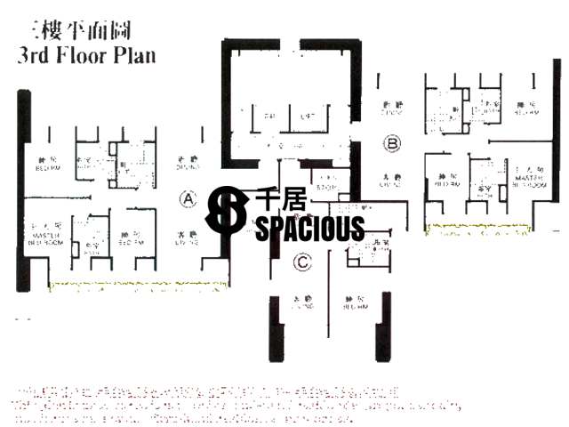 Kwai Chung - WONDERLAND VILLAS Floor Plan 29