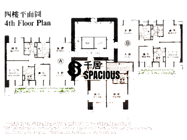 Kwai Chung - WONDERLAND VILLAS Floor Plan 09