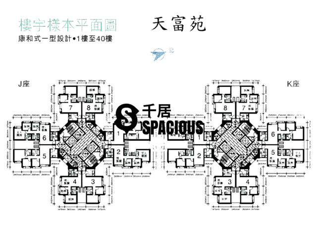 Tin Shui Wai - TIN FU COURT Floor Plan 06