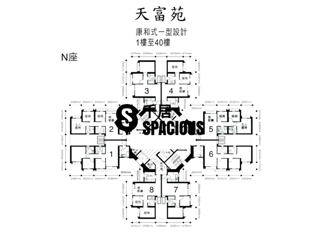 Tin Shui Wai - TIN FU COURT Floor Plan 04
