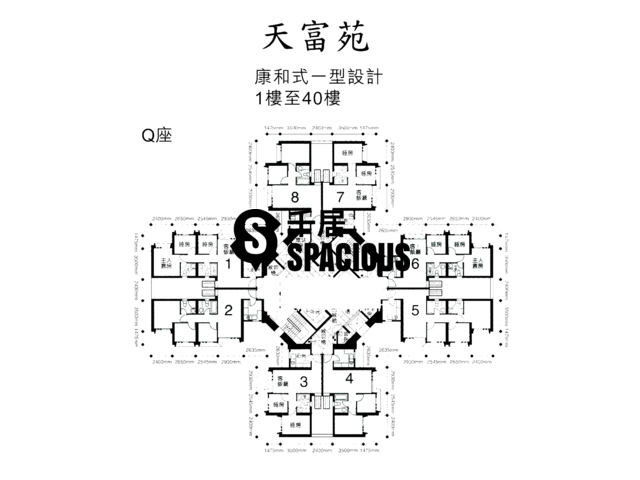 Tin Shui Wai - TIN FU COURT Floor Plan 03