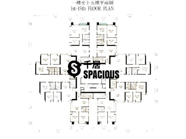 Mid Levels Central - Valiant Park Floor Plan 01