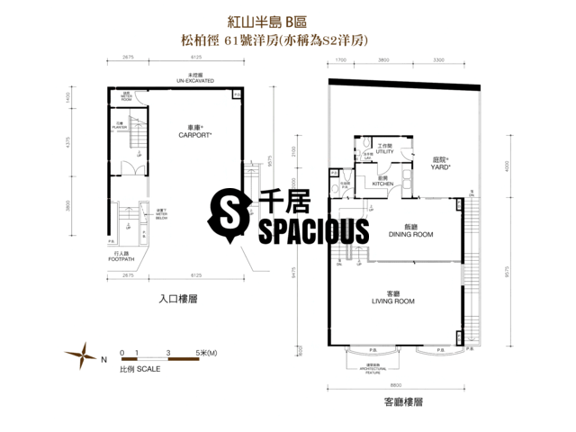 Stanley - The Redhill Peninsula Floor Plan 11