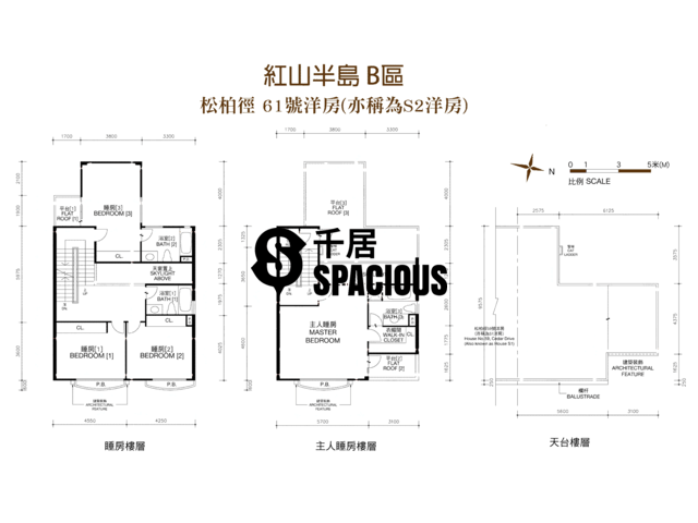 Stanley - The Redhill Peninsula Floor Plan 10
