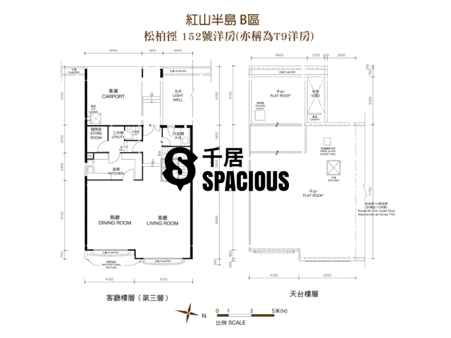 Stanley - The Redhill Peninsula Floor Plan 13