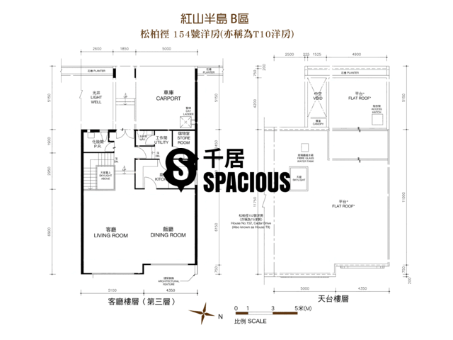 Stanley - The Redhill Peninsula Floor Plan 08