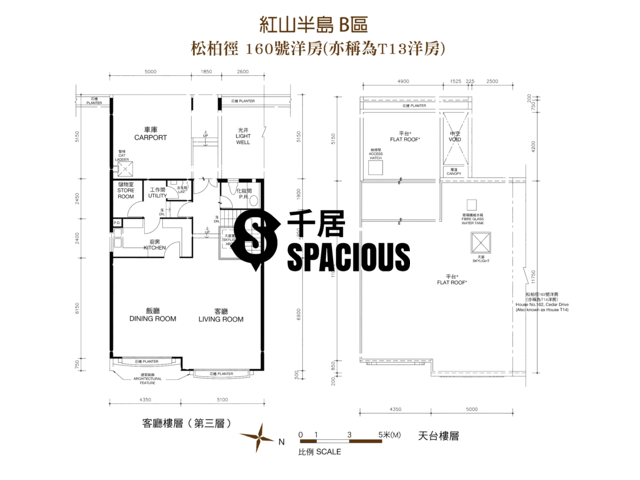 Stanley - The Redhill Peninsula Floor Plan 14