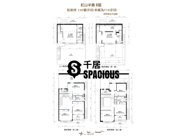 Stanley - The Redhill Peninsula Floor Plan 05