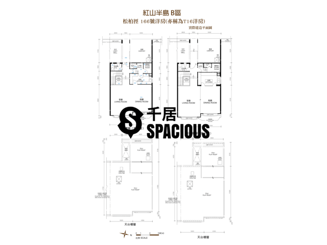 Stanley - The Redhill Peninsula Floor Plan 07