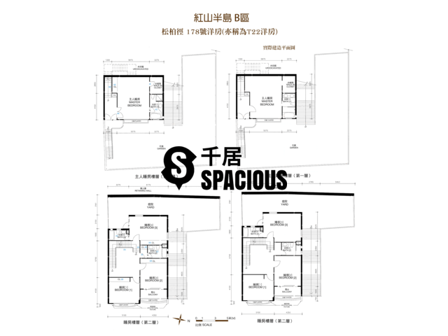 Stanley - The Redhill Peninsula Floor Plan 16