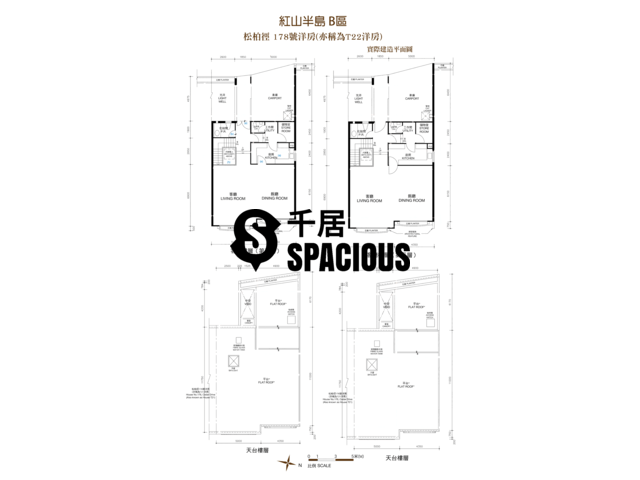 Stanley - The Redhill Peninsula Floor Plan 15
