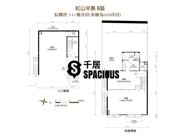 Stanley - The Redhill Peninsula Floor Plan 06