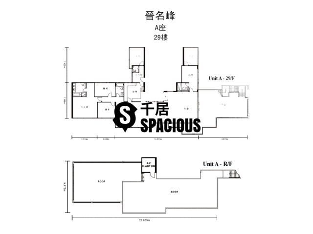 Fo Tan - THE GRANDVILLE Floor Plan 17