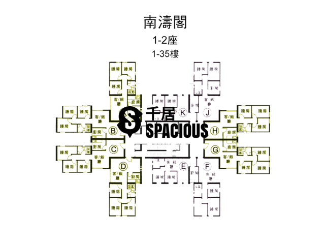 Wong Chuk Hang - South Wave Court Floor Plan 02