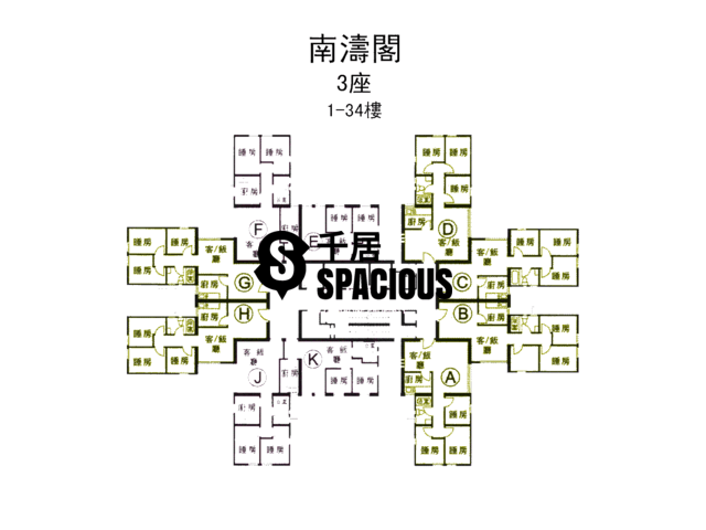 Wong Chuk Hang - South Wave Court Floor Plan 01