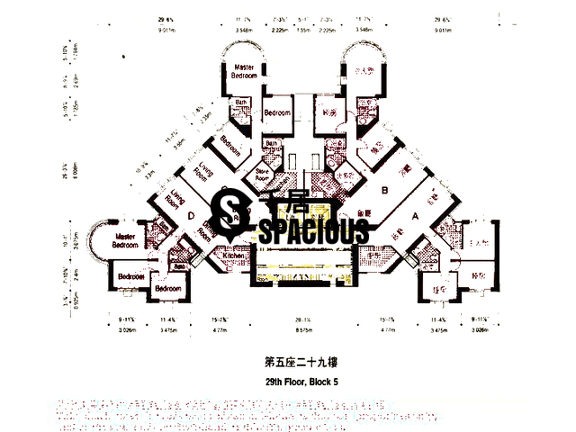 Ma On Shan - VILLA ATHENA Floor Plan 08