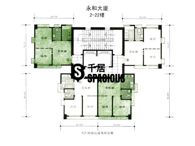 To Kwa Wan - Wing Wo Building Floor Plan 01