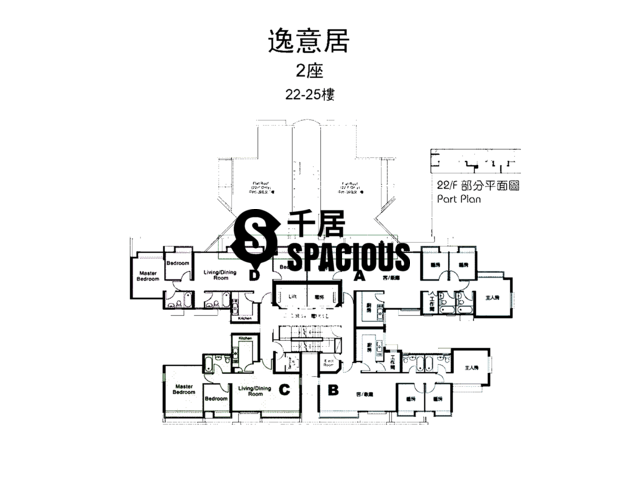 Quarry Bay - The Floridian Floor Plan 02