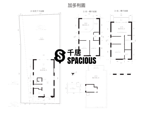 Yuen Long - Kadoorie Villas Floor Plan 04