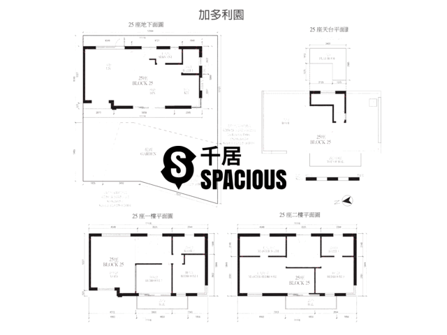 Yuen Long - Kadoorie Villas Floor Plan 22