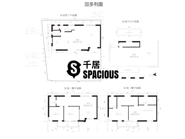 Yuen Long - Kadoorie Villas Floor Plan 11
