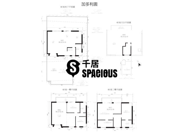 Yuen Long - Kadoorie Villas Floor Plan 14