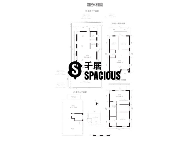 Yuen Long - Kadoorie Villas Floor Plan 09