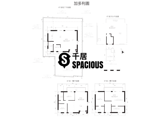 Yuen Long - Kadoorie Villas Floor Plan 19