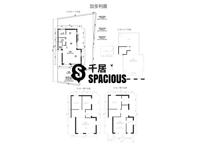 Yuen Long - Kadoorie Villas Floor Plan 21