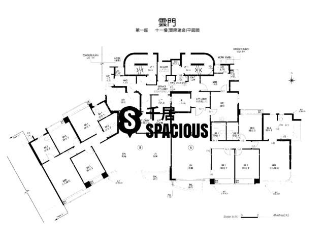 Kowloon Tong - Eden Gate Floor Plan 06