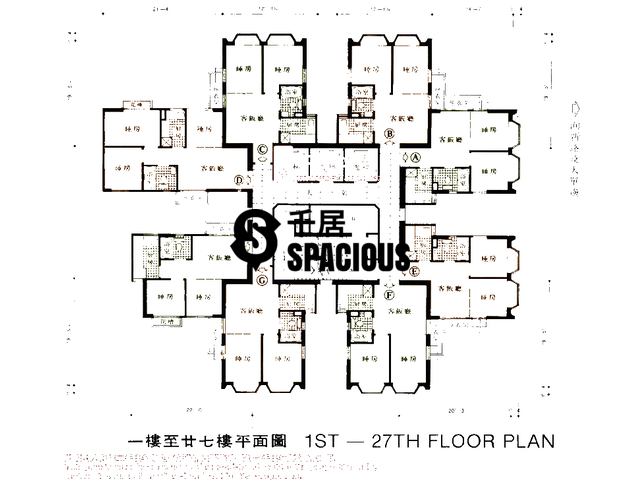 Sha Tin - Shatin Centre Floor Plan 09