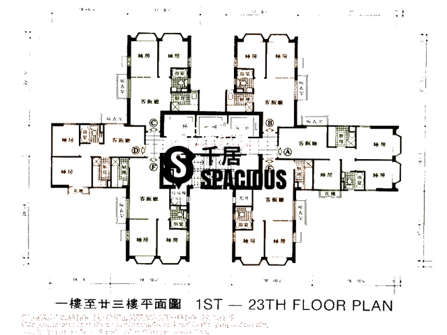 Sha Tin - Shatin Centre Floor Plan 05