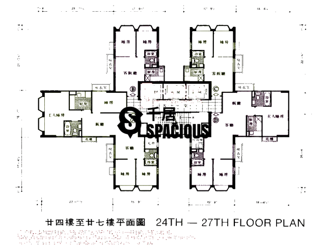 Sha Tin - Shatin Centre Floor Plan 03