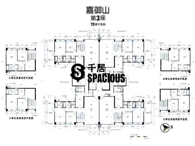 Tai Wai - THE GREAT HILL Floor Plan 08