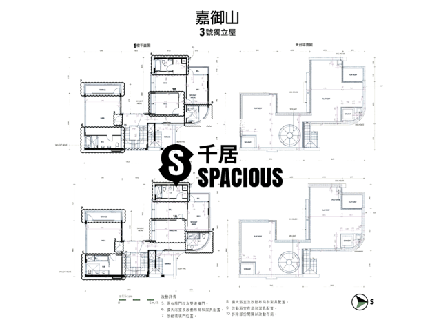 Tai Wai - THE GREAT HILL Floor Plan 02