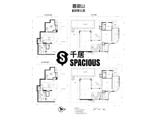 Tai Wai - THE GREAT HILL Floor Plan 13