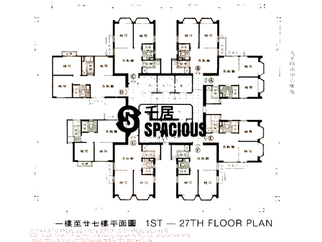 Sha Tin - Shatin Centre Floor Plan 08