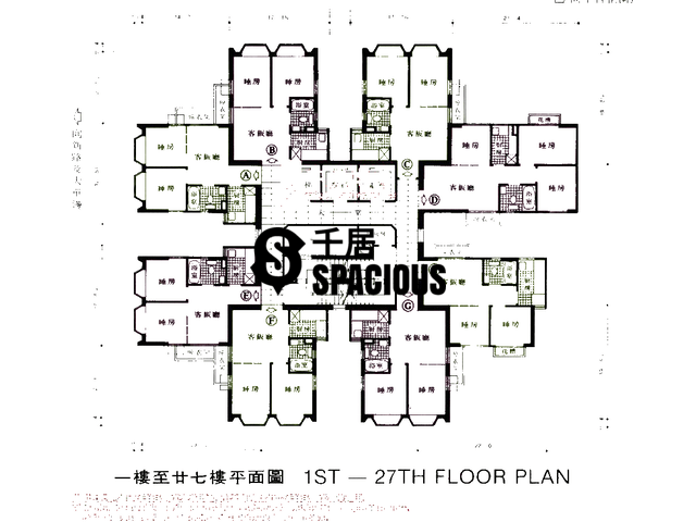 Sha Tin - Shatin Centre Floor Plan 07