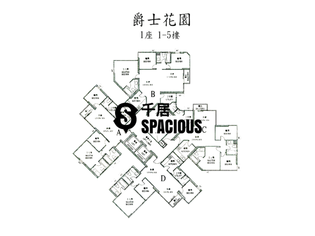 Yau Ma Tei - The Regalia Floor Plan 03