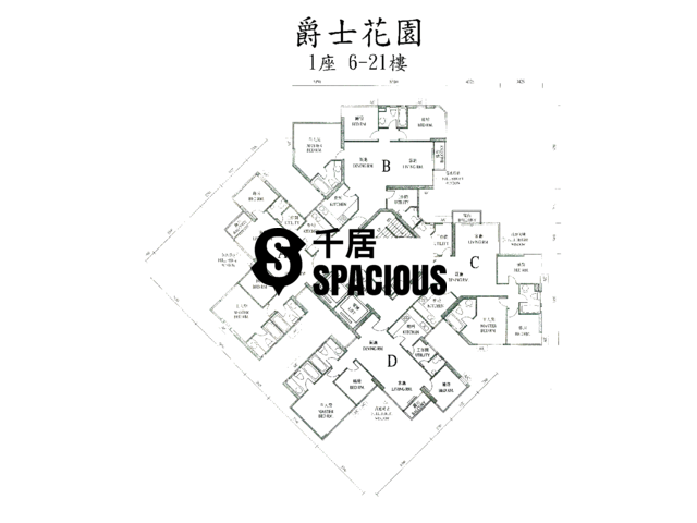Yau Ma Tei - The Regalia Floor Plan 01